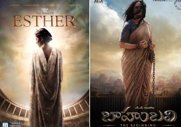 Bahubali to Bahubali 2 copy paste scenes and poster!
