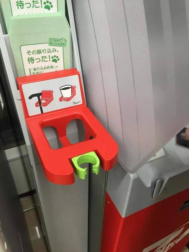These 26 Photos Prove Japan Is Not Like Any Other Country