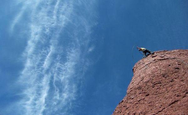 Adventure Climbing - 10 Pics