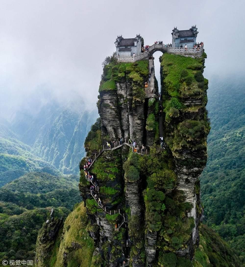 Fanjingshan (Mount Fanjing) in Guizhou Province in southwest China