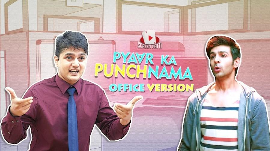 Pyaar Ka Punchnama Speech || Office Version