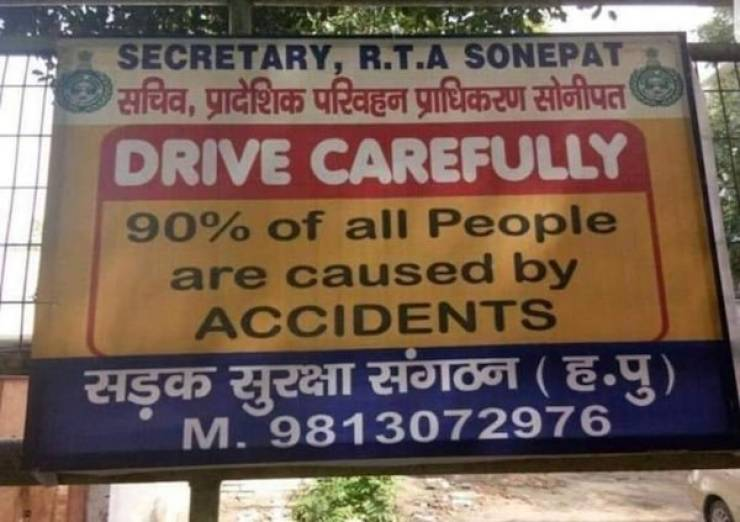 26 Funniest Signs Around The World