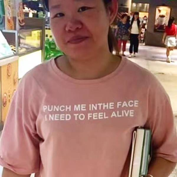 This Guy Documents Hilarious Shanghai Street Fashion, And Citizens Have No Idea Why It's Funny (64 pics)