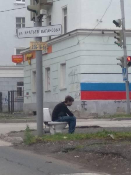 Oh Sweet Russia! (39 Pics)