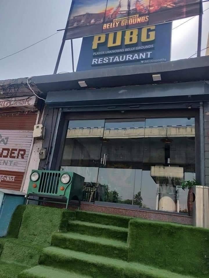 PUBG - A Hotel in India (15 Pics)