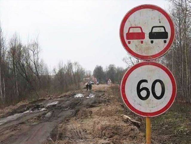 It Happens Only In Russia - (28 pics)