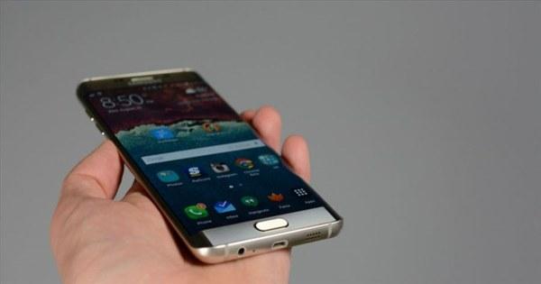 Samsung Galaxy S8 with 6GB Ram