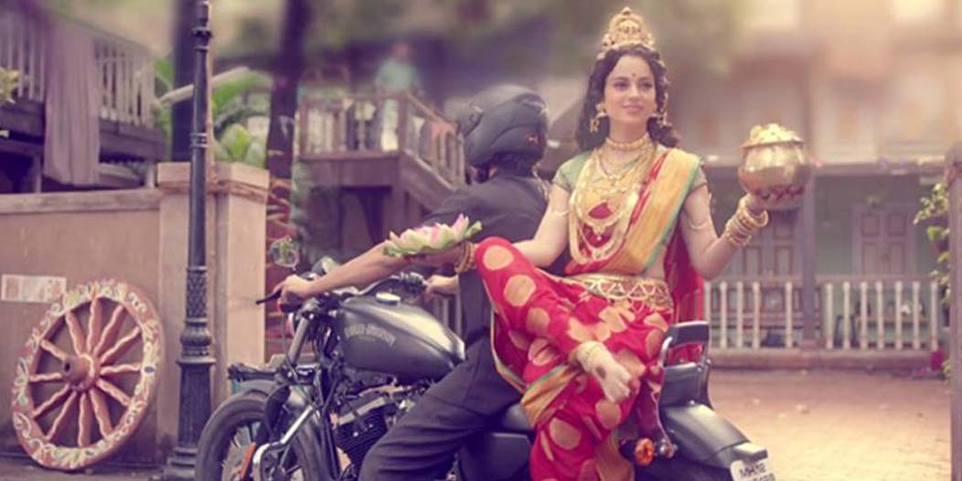 Kangana Ranaut's New Patriotic Song  'Love Your Country'